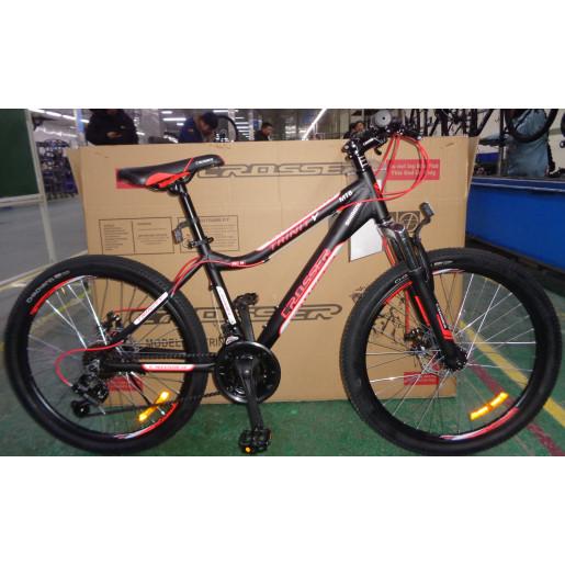 Велосипед 24*Trinity