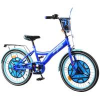 Велосипед 20*Cyber