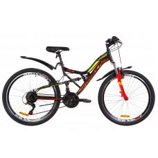 Велосипед 26* ATLAS