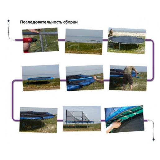 Батут Sky Jump 183 см с защитной сеткой