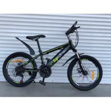 Велосипед 20*509