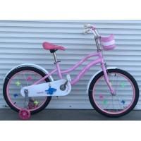 Велосипед 20*881