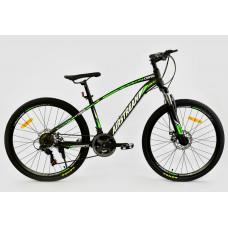 Велосипед 26* AIRSTREAM BGW