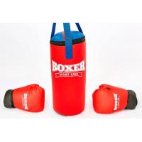 Боксерский набор детский (перчатки+мешок) BOXER 1008-2026