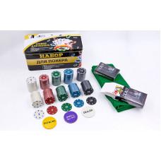 Покерный набор в картонной коробке-200 фишек 538-045