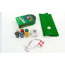 Покерный набор в металлической коробке-120 фишек IG-3008