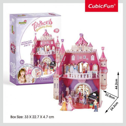 PRINCESS BIRTHDAY E1622h