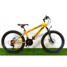 Велосипед 26*Extreme FR/D