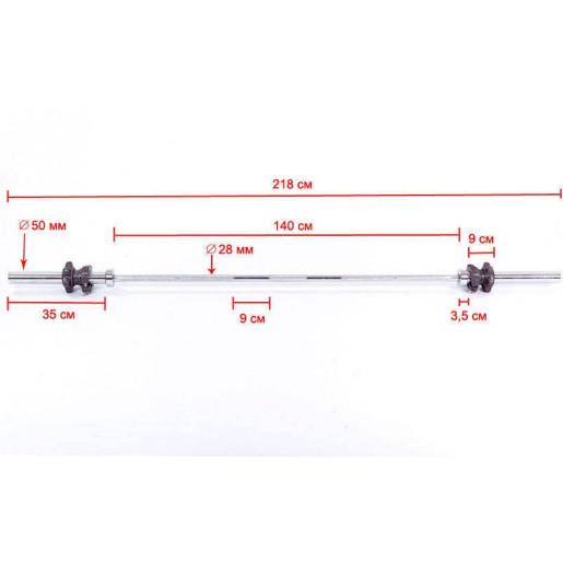 Гриф для штанги Олимпийский прямой TA-8072