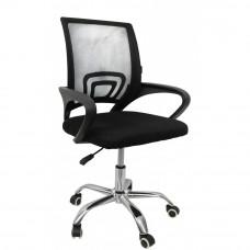 Кресло B-619