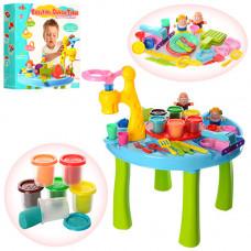 Игровой столик Пластилин MK 0941