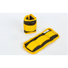 Утяжелители-манжеты для рук и ног ZEL UR ZA-2072-0,5