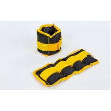 Утяжелители-манжеты для рук и ног ZEL UR ZA-2072-1