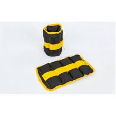 Утяжелители-манжеты для рук и ног ZEL UR ZA-2072-3