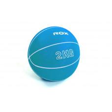 Мяч медицинский 2кг (медбол) SC-8407-2