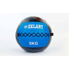 Мяч волбол 5кг для кросфита и фитнеса WALL BALL FI-5168-5