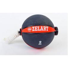 Мяч медицинский 2кг (медбол) с веревкой FI-5709-2
