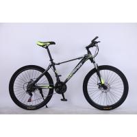 "Велосипед 26 ""TopRider-611"""