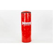 Мешок боксерский h-120см  BOXER 1003-02