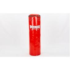 Мешок боксерский h-100см  BOXER 1003-03