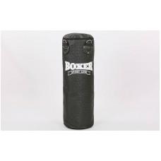 Мешок боксерский h-100см  BOXER 1002-03