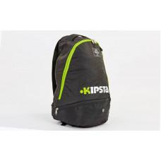 Рюкзак KIPSTA 2122