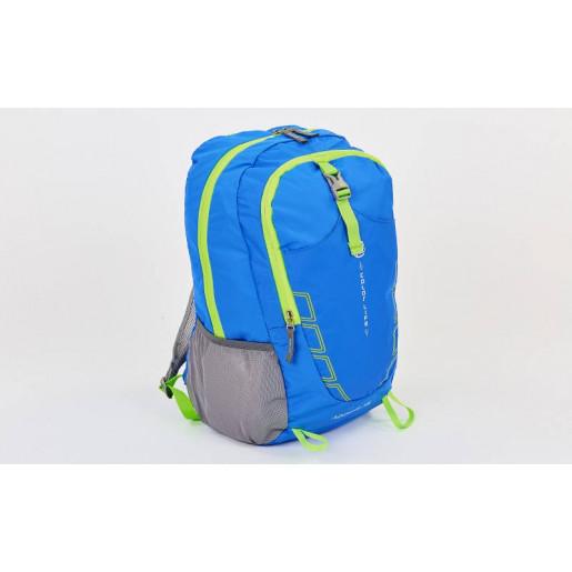Рюкзак складной V-30л COLOR LIFE TY-9008
