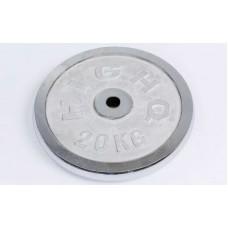 Блины (диски) 20кг хромированные d-30мм ТА-2189