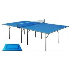 Стол теннисный UR GSI-Sport MT-4689 (Gk-1)